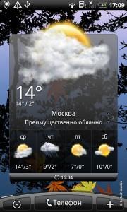 Фото Интерфейс