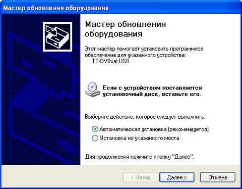 Драйвер — это специальная цифровая компьютерная программа.