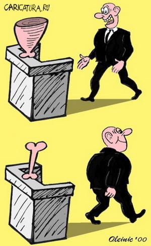 Ротация – непрерывное обновление состава органов власти, функций этих правящих элементов с целью предотвращения бюрократизма.