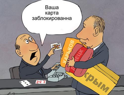 Санкции – это решения либо меры, носящие окончательный характер.